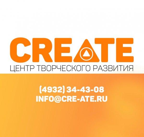 Company image - Центр творческого развития Create