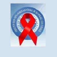 Центр по профилактике и борьбе со СПИД и инфекционными заболеваниями, Центр профилактики СПИДа, Диагностический центр, Иваново