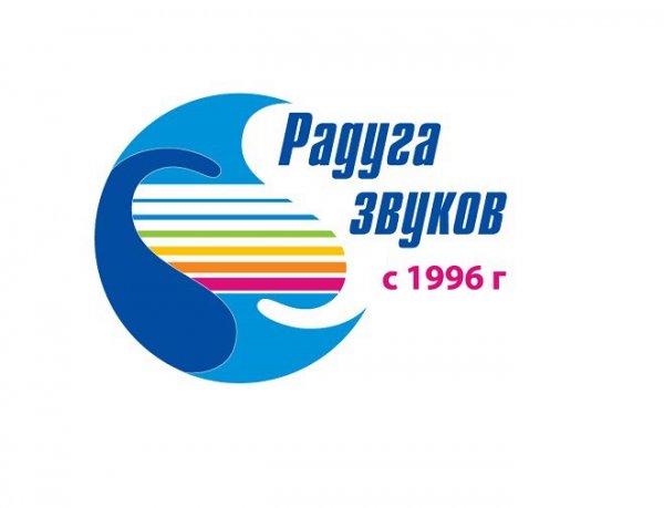 Радуга звуков, Слуховые аппараты, Диагностический центр, Иваново