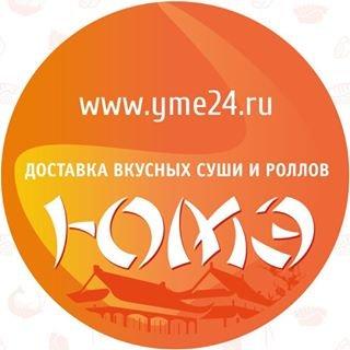 Доставка суши и роллов Юмэ,Доставка еды и обедов,Красноярск