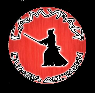 Самурай - суши, Доставка еды и обедов, Юрга