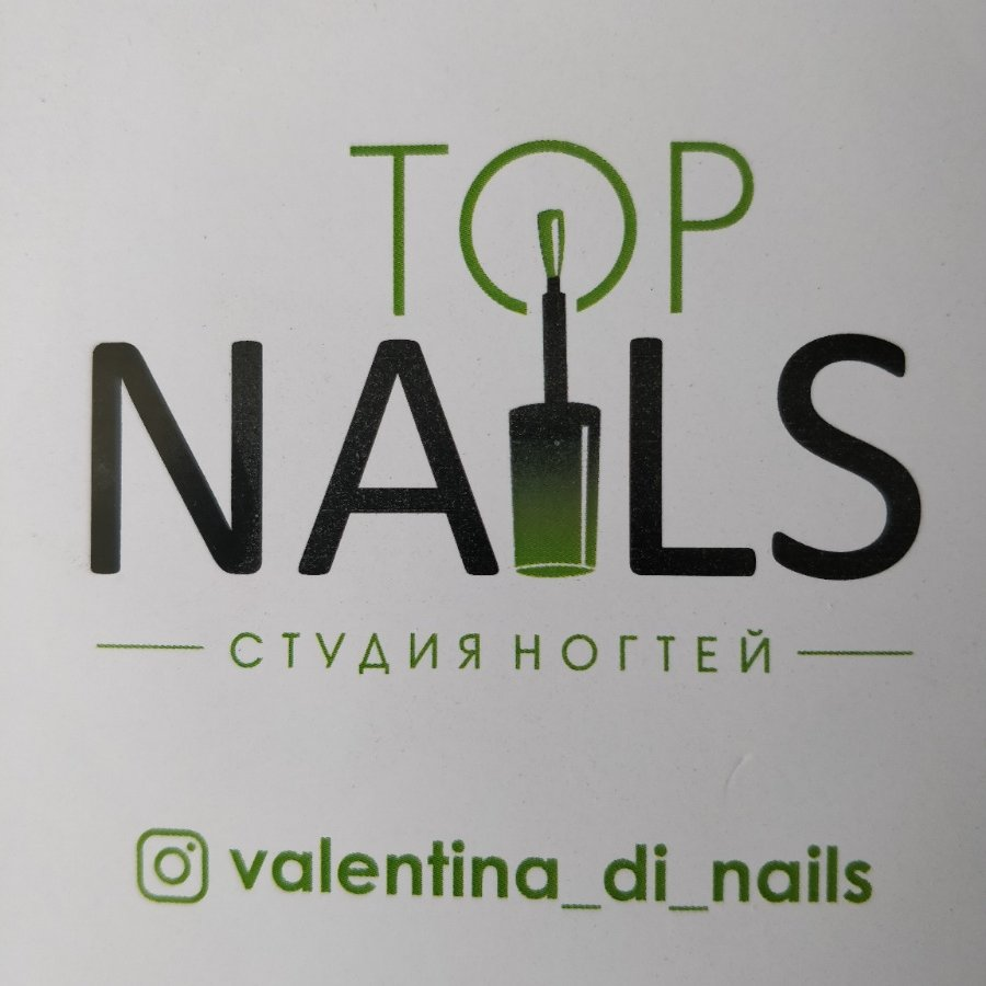 Студия ногтей Top Nails,Ногтевой сервис,Караганда