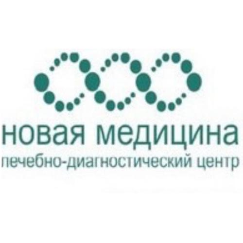 👩⚕️Новая Медицина, 👨⚕️Лечебно-диагностический центр взрослым и детям,  Октябрьский