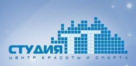 Студия ТТ, Салон красоты, Косметология, Фитнес-клуб, Иваново