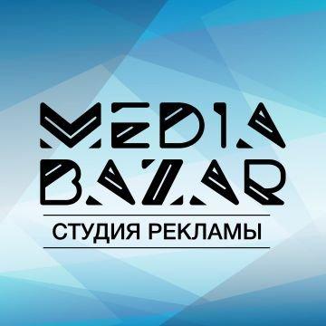 Студия рекламы Медиа Базар,СТУДИЯ РЕКЛАМЫ MEDIA ,Азов