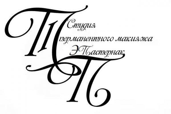 Студия ТАТУ ПЛЮС,,Октябрьский