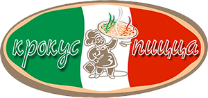 Крокус-Пицца, Доставка еды и обедов, Юрга