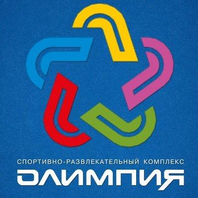 Олимпия, Спортивная школа, Лазертаг, Каток, Спортивно-развлекательный центр, Сауна, Иваново