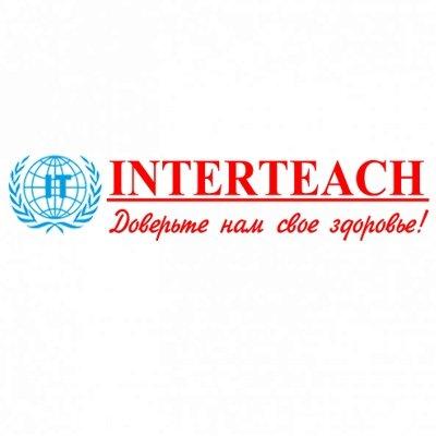 Interteach, Клиника, СКОРАЯ ПОМОЩЬ, Шымкент