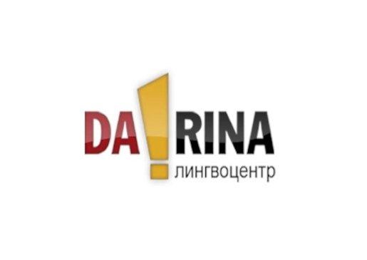 Darina, лингвистический центр, Языковые школы,,  Актобе