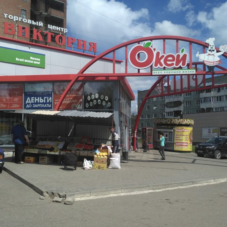 Интернет магазин Лабиринт,Книжный интернет магазин,Юрга