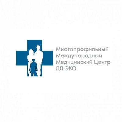 DL-ЭКО, Многопрофильная клиника, Шымкент