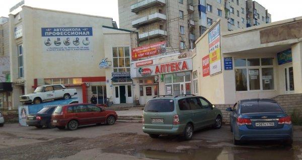 Профессионал,Автошкола,Октябрьский
