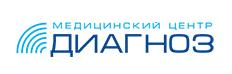 Диагноз, медицинский центр, Услуги онколога, Владимир
