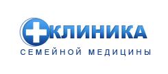 Клиника семейной медицины, ООО, Услуги терапевта, Владимир