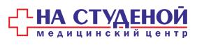На Студеной, лечебно-диагностический центр, Услуги терапевта, Владимир