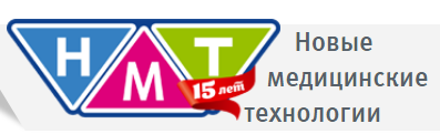 Новые медицинские технологии, ООО, многопрофильный медицинский центр, Услуги онколога, Владимир