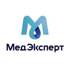 МедЭксперт, клиника, Услуги терапевта, Владимир