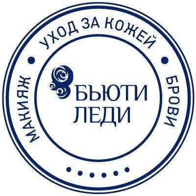 Beauty Lady Studio, студия красоты, Услуги по уходу за ресницами / бровями, Владимир