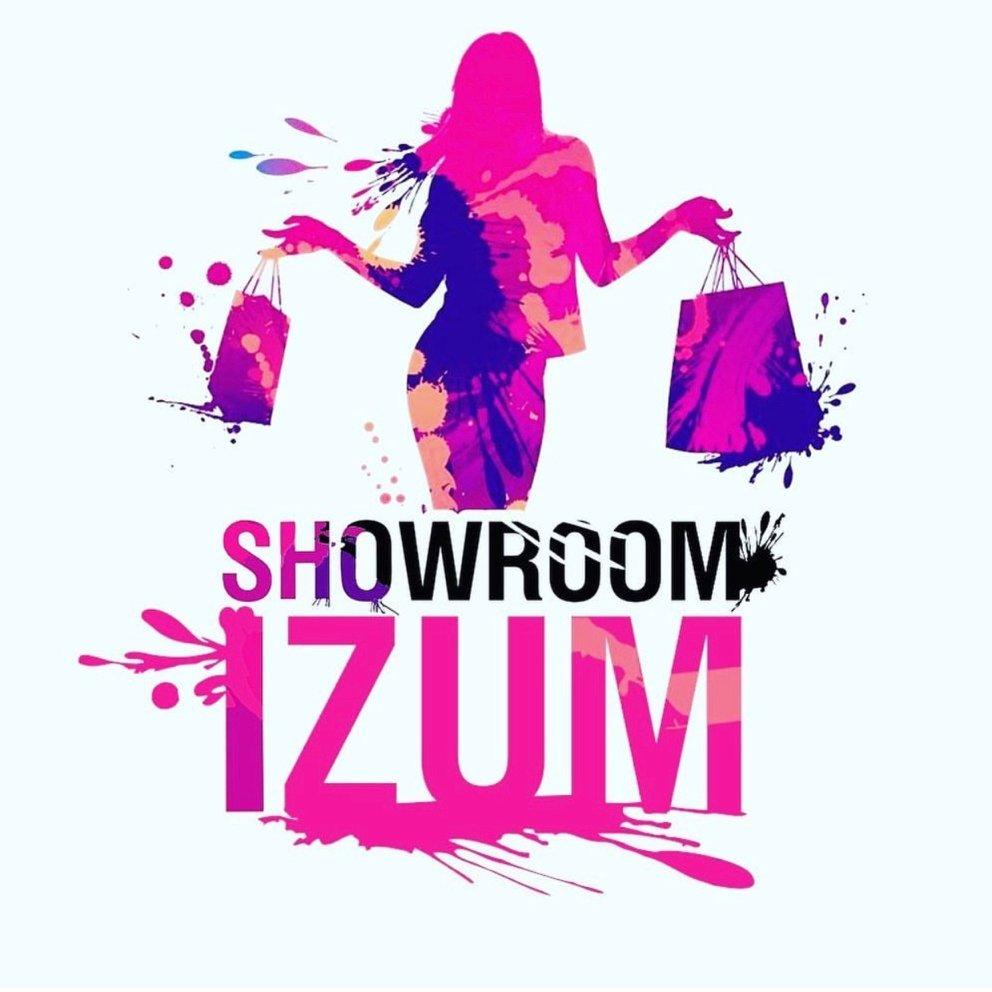 Showroom Izum,Женская одежда, обувь и аксессуары ,Юрга