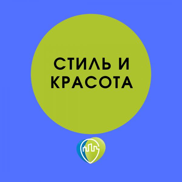Геометрия, салон красоты, ИП Вершинина Д.В., Услуги по уходу за ресницами / бровями, Владимир