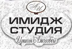 Имидж-студия Ирины Амосовой, Парикмахерские, Владимир