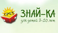 Знай-ка, сеть центров развития и детского творчества Детские / подростковые клубы