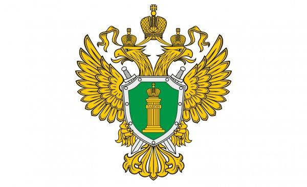 Юргинская межрайонная прокуратура,Прокуратура,Юрга