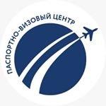 Международная визовая служба в Красноярске,Визовый центр,Красноярск