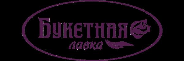 Букетная Лавка, Доставка цветов и букетов, Магазин цветов, Горно-Алтайск
