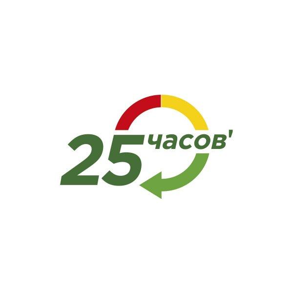 25 часов  АЗС №4,АЗС, 25 часов,Красноярск