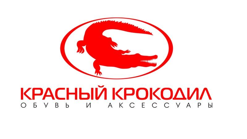 магазин обуви Красный Крокодил ,Магазин обуви и аксессуаров,Юрга