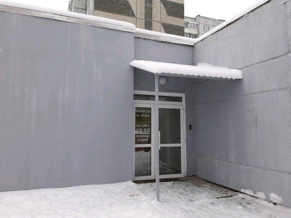 Библиотека им. А. А. Блока,Библиотека,Красноярск