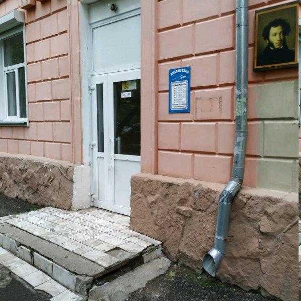 Библиотека им. А. С. Пушкина,Библиотека,Красноярск