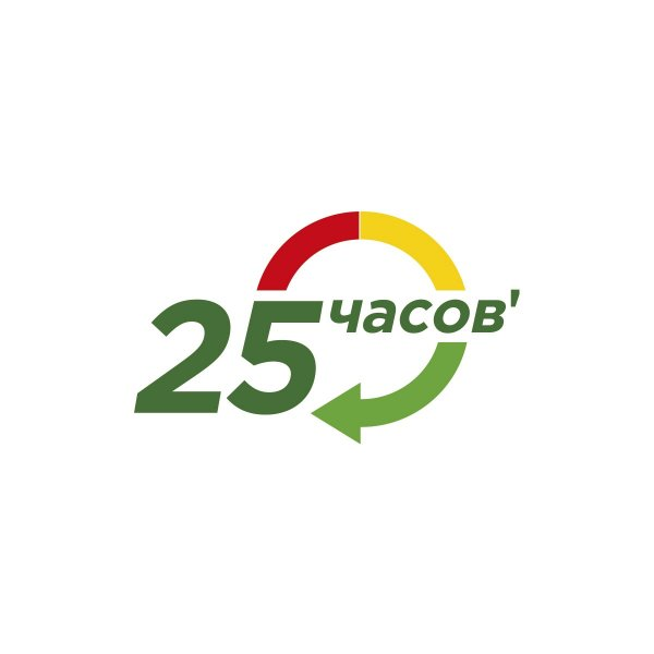 25 часов  АЗС №18,АЗС, 25 часов,Красноярск