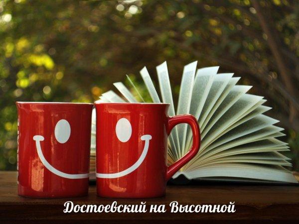 Библиотека им. Ф. М. Достоевского,Библиотека,Красноярск