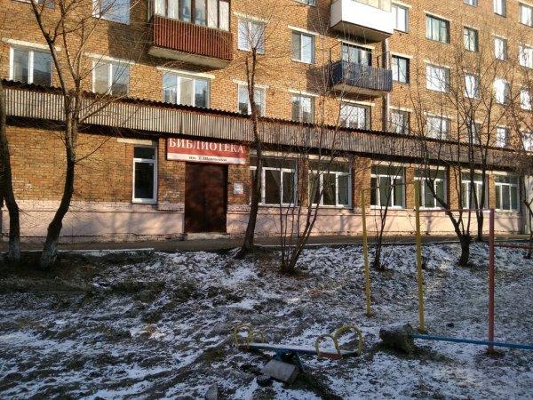 Библиотека им. Т. Г. Шевченко,Библиотека,Красноярск