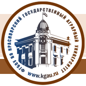 Библиотека Красноярского ГАУ,Библиотека,Красноярск
