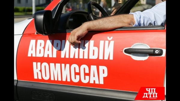 Центр ДТП, ,  Октябрьский