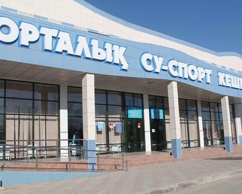 Центральный водно-спортивный комплекс, Водно-спортивный комплекс, Шымкент