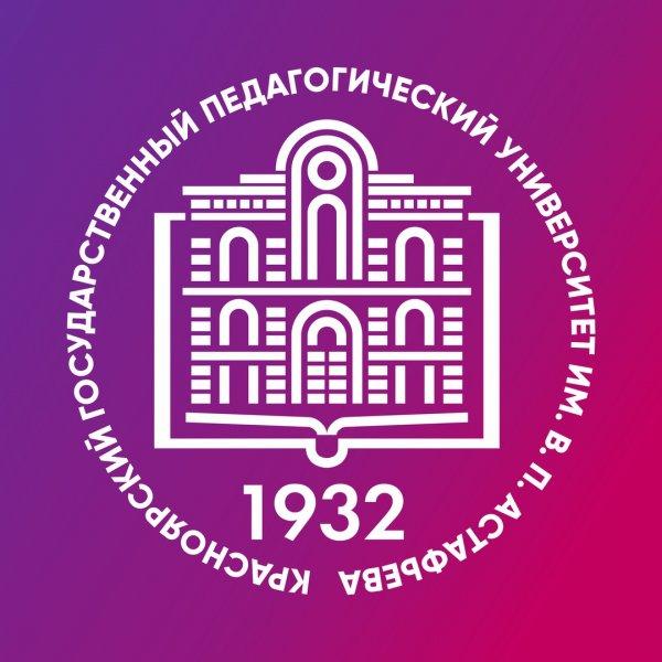 Научная библиотека КГПУ,Библиотека,Красноярск