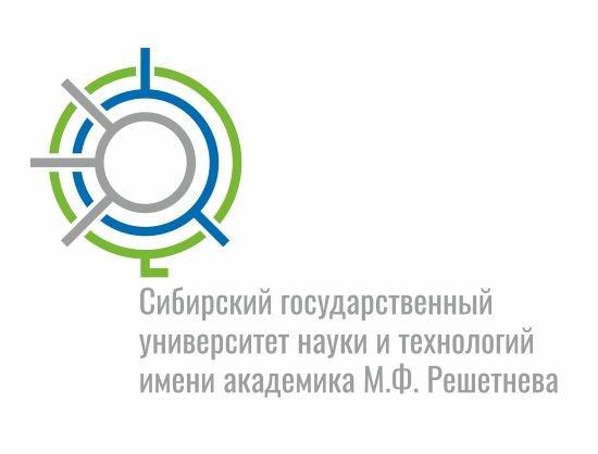 Научная библиотека СибГУ,Библиотека,Красноярск