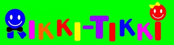 Rikki-Tikki, Частный детский сад, Горно-Алтайск
