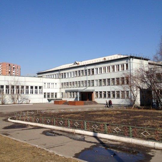Гимназия № 8,Гимназия, Общеобразовательная школа,Красноярск