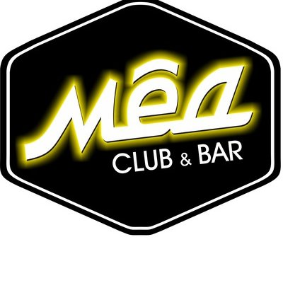 Club & Bar Мёд,ночной клуб,Юрга