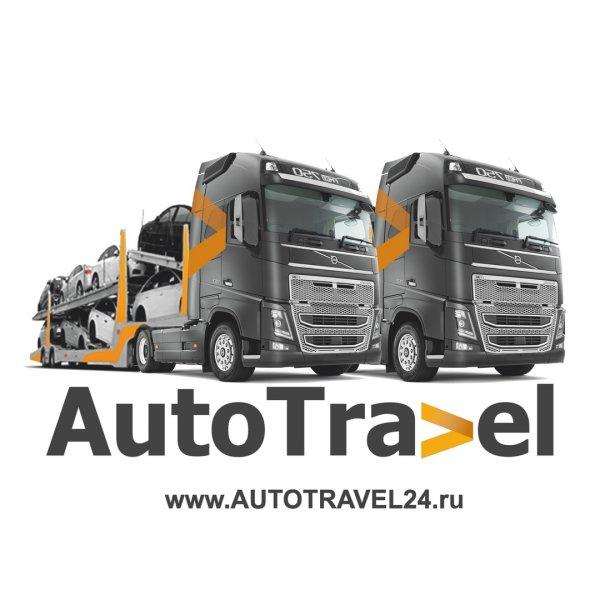 AutoTravel,Перевозка автомобилей, Автотехпомощь, эвакуация автомобилей,Красноярск