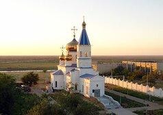 Георгиевская церковь,Православный храм,Байконур