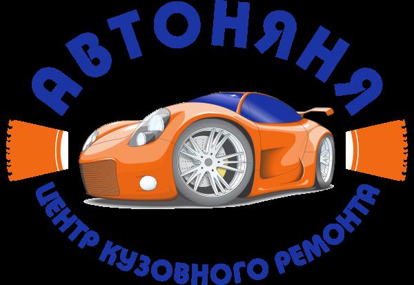Автоняня,Автосервис, автотехцентр, Автотехпомощь, эвакуация автомобилей,,Красноярск