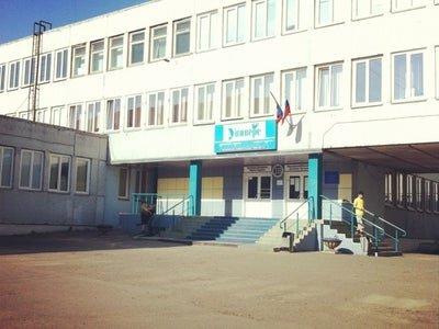 Красноярская университетская гимназия № 1 «Универс»,Гимназия, Детский сад,Красноярск