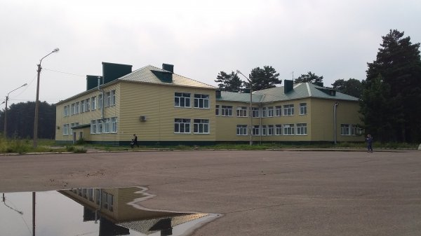 Наркологическая клиника лесосибирск наркологической клинике